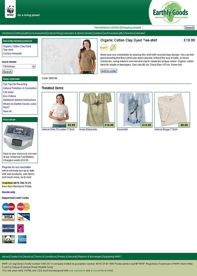 New WWF online store launched   Matt Wilcox  net